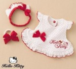 Easy Buy Baby Clothes Online