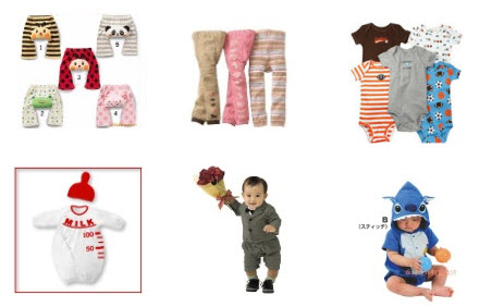 Great Toddlers Clothing