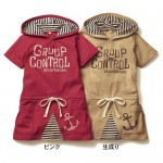 Simple Wholesale Childrens Clothing