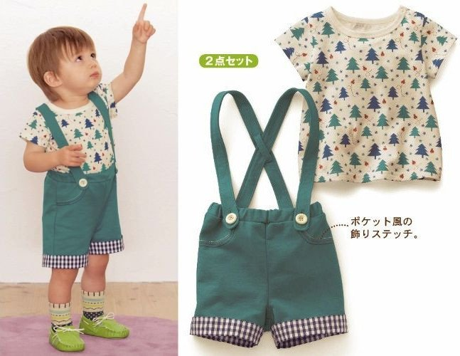 Enticing Toddler Boys Clothes